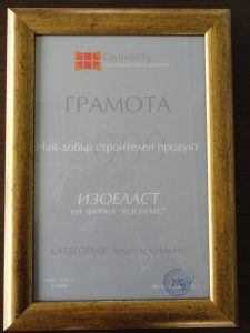 Nagrada Isoelast 1