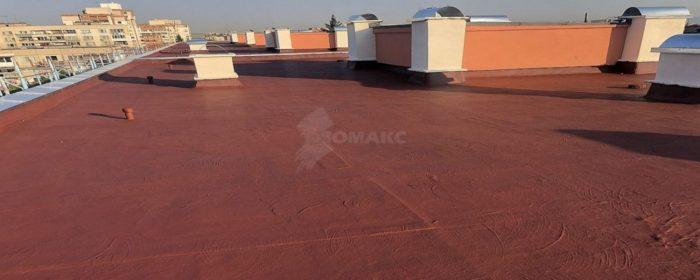 ремонт на покриви хидризолация Изомакс