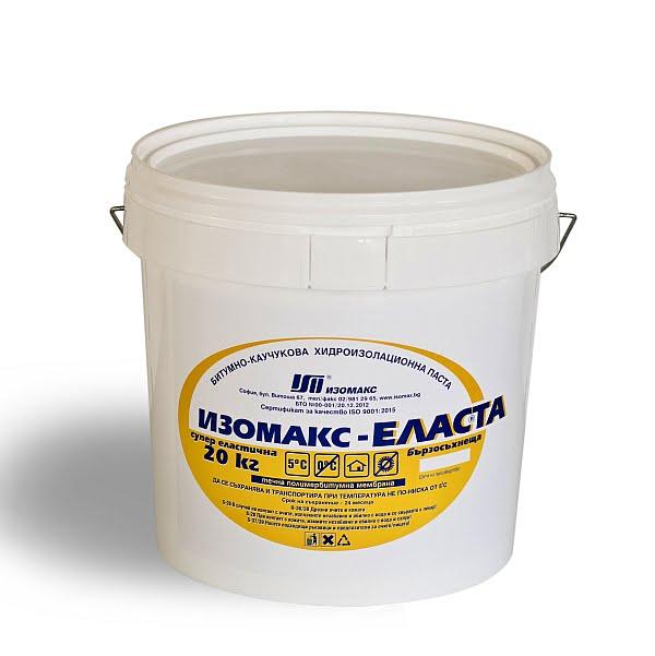 Изомакс-ЕЛАСТА