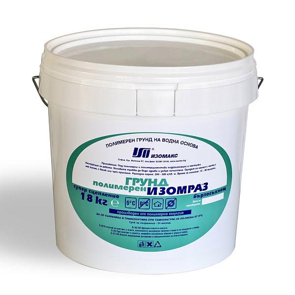 Полимерен грунд Изомраз